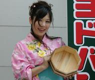 og_akibau_013.jpg