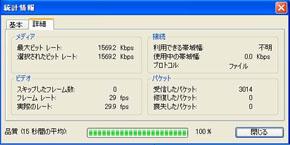 tm0708lush63_06.jpg