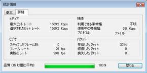 tm0708lush63_07.jpg