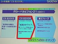 kn_brthr02.jpg