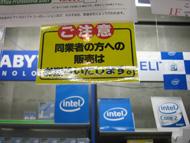 og_akibakw_001.jpg