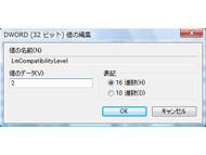 tm0708tips19_03.jpg