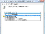 tm0708tips19_06.jpg