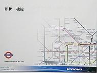 kn_lenoao03.jpg