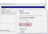 tm0708tips19_05.jpg