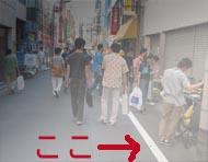 og_akibah_003.jpg