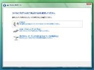 tm0709tips21_03.jpg
