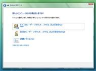 tm0709tips21_05.jpg