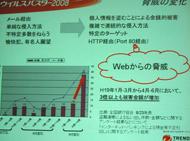og_trend_002.jpg