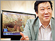 FFXIプロデューサーの田中弘道氏が徹底チェック——三菱電機「VISEO MDT241WG」のゲーム表示性能を探る