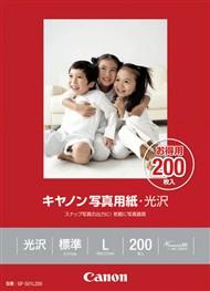 tm0709pixus07.jpg