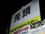 og_akibar_006.jpg