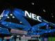自宅のPC画面を出先から操作する新技術など——NECブース
