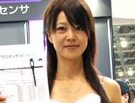og_com_002.jpg