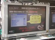 og_akibaamd_006.jpg