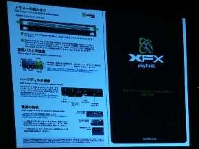 kn_xfx04.jpg