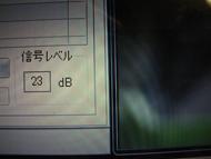 og_dell2_003.jpg