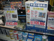 og_akiba10_002.jpg