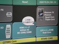 og_akiba10_015.jpg