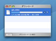 og_mac_006.jpg
