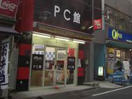og_akiba1020_005.jpg