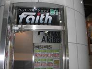 og_akiba1020_006.jpg