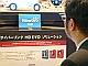 元麻布春男のWatchTower:Windows Vista時代に求められるCyberLinkの技術