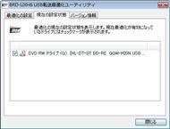 tm0710bdr-uxh6_03.jpg