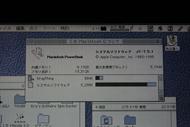 og_leopard04_001.jpg