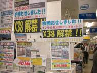 og_akibam_005.jpg
