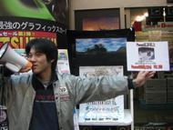 og_akiba_1122_001.jpg