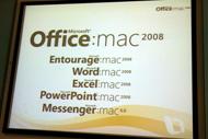 og_macoffice_002_2.jpg