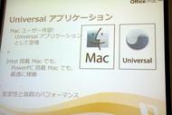 og_macoffice_008.jpg