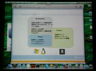 og_vmware_002.jpg