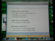 og_vmware_004.jpg