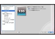og_vmware_004_2.jpg