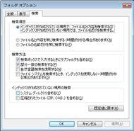 tm0712tips30_01.jpg