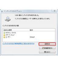 tm0712tips30_02.jpg