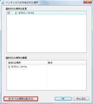 tm0712tips30_03.jpg