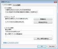 tm0712tips30_06.jpg