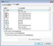 tm0712tips30_07.jpg