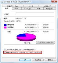 tm0712tips30_08.jpg