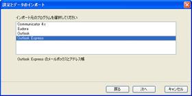 og_mac5_001.jpg