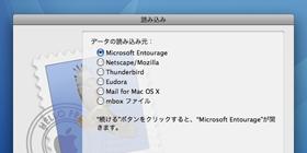 og_mac5_002.jpg