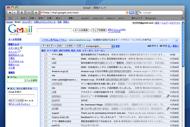 og_mac5_003.jpg