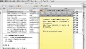 og_mac5_004.jpg