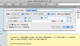 og_mac5_005.jpg