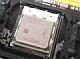 悩めるへクター氏を救えるか?──「Phenom 9900」ベンチマークテストで2008年のAMDを占う