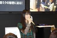 og_akibamiku_005.jpg
