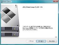 ht_0712bc02.jpg